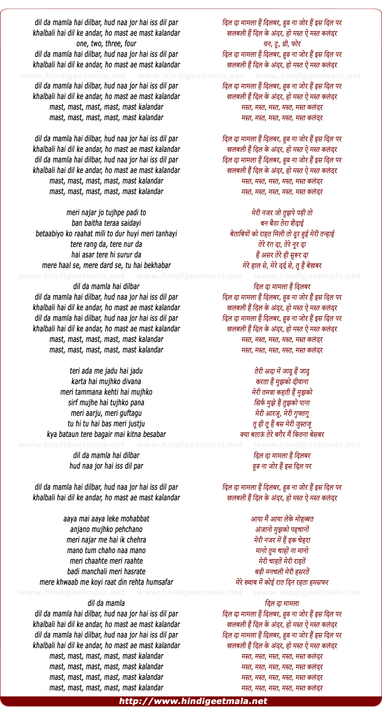 lyrics of song Mast Kalandar