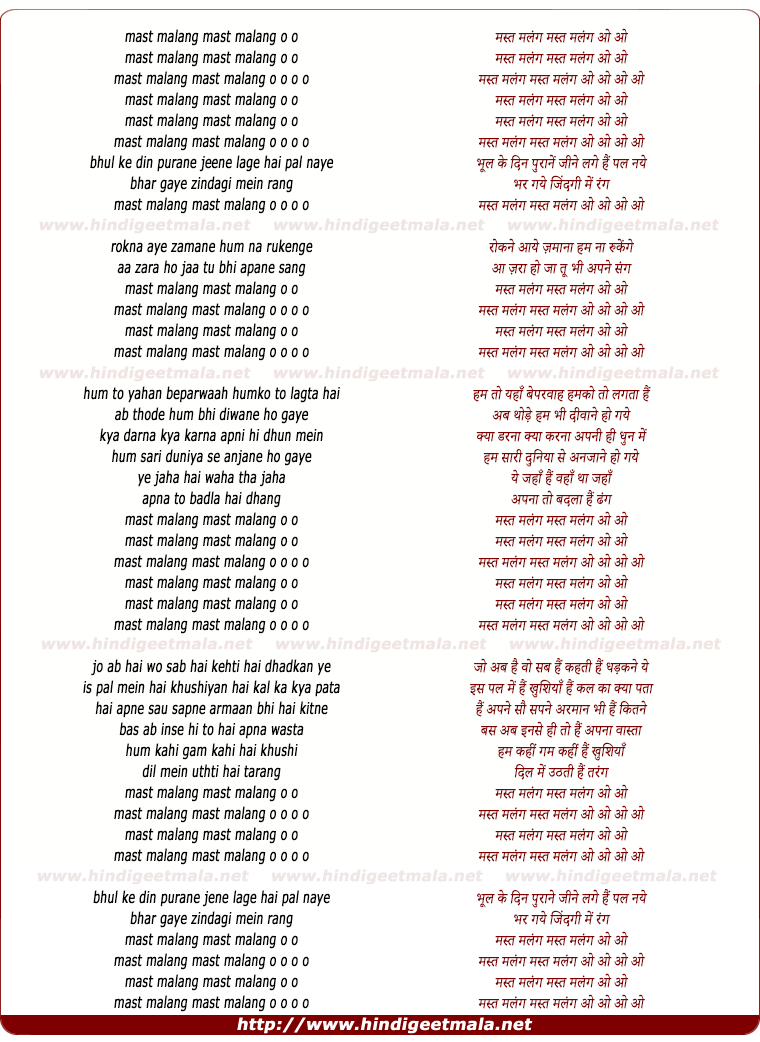 lyrics of song Mast Malang