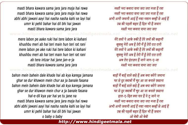 lyrics of song Masti Bhara Kawaara Sama
