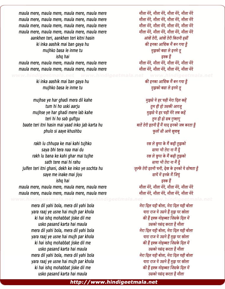 lyrics of song Maula Mere Maula