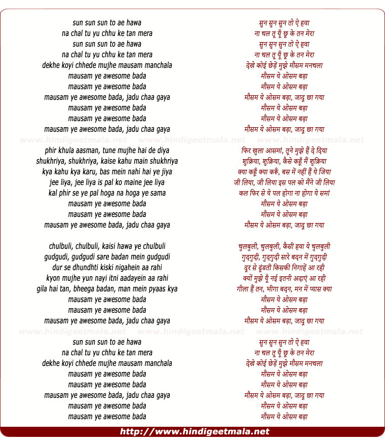 lyrics of song Mausam Yeh Awesome Bada