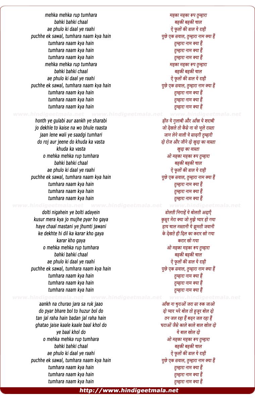 lyrics of song Mehaka Mehaka Rup Tumhara