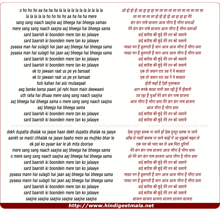 lyrics of song Mere Sang Sang Naach