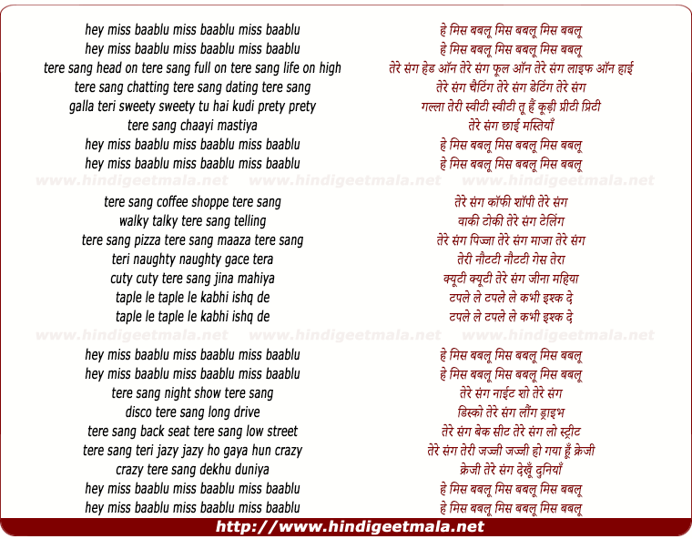 lyrics of song Miss Baabloo