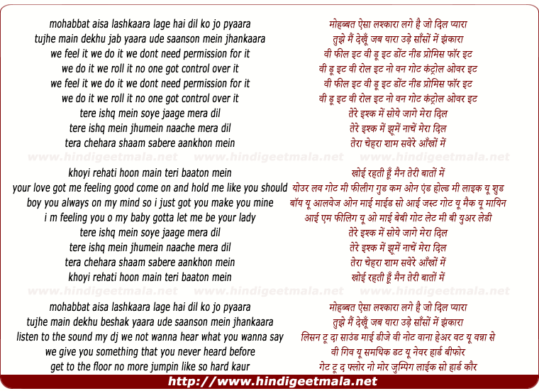 lyrics of song Mohabbat Aisa Lashkaara