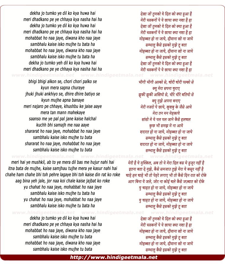 hindi sad songs download zip file