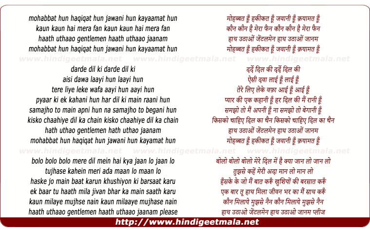 lyrics of song Mohabbat Hu Haqiqat Hu