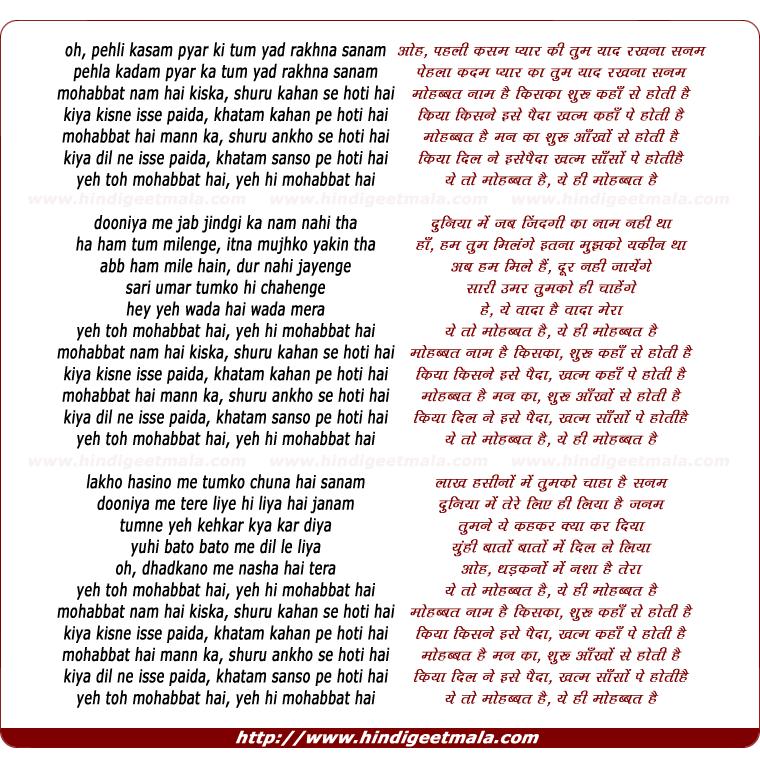 Yeh Pyar Nahi Toh Kya Hai Song Download: Mohabbat Nam Hai Kiska, Shuru Kaha Se Hoti Hai