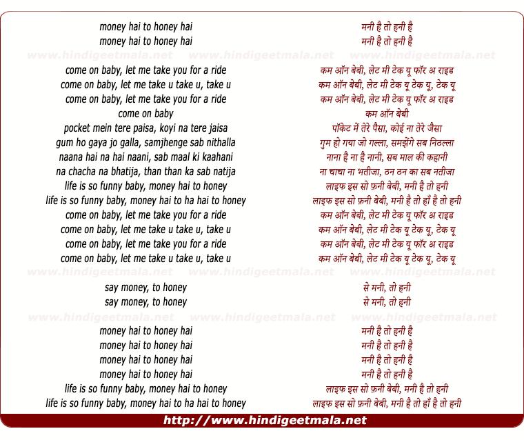 lyrics of song Money Hai To Honey Hai, Pocket Mein Tere Paisa