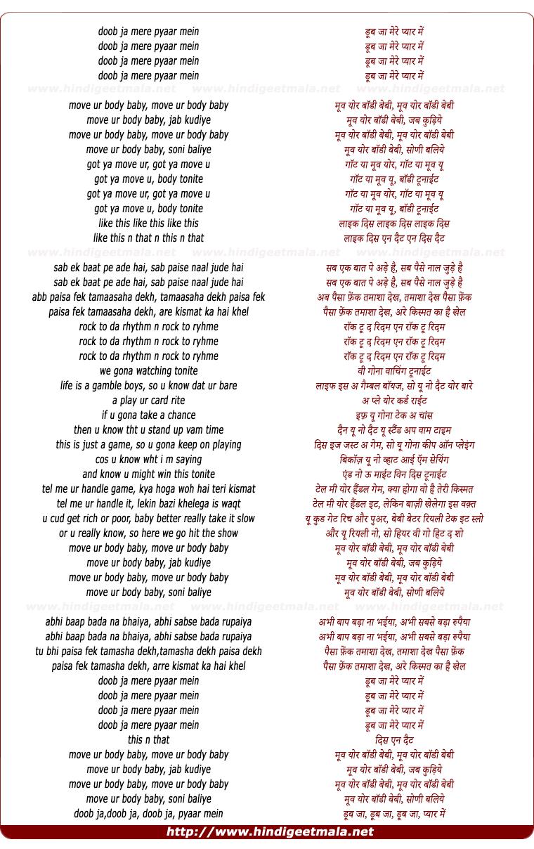 lyrics of song Move Ur Body Baby