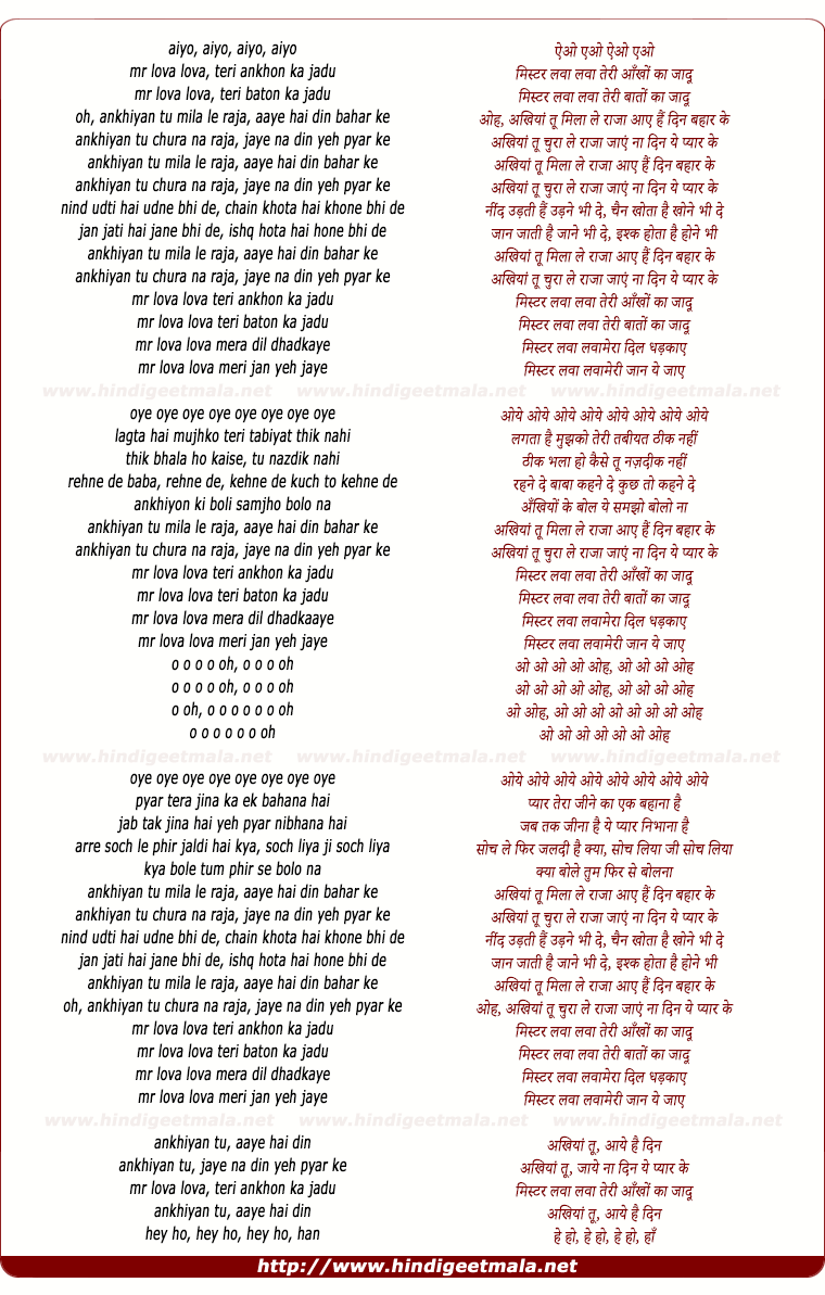 lyrics of song Mr. Lova Lova, Teri Aankhon Ka Jaadu (Ankhiya Tu Mila Le Raja)