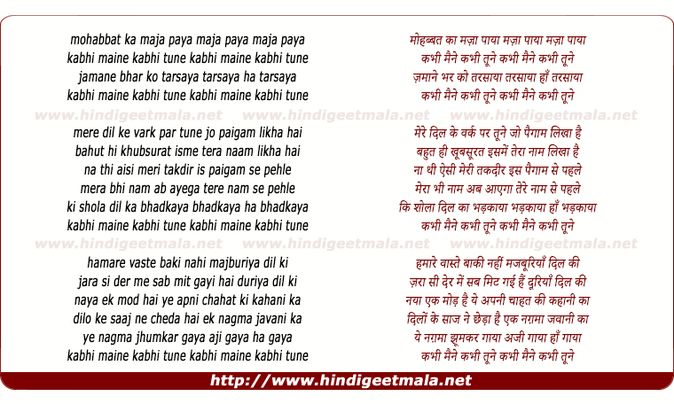 lyrics of song Mohabbat Ka Maja Paya