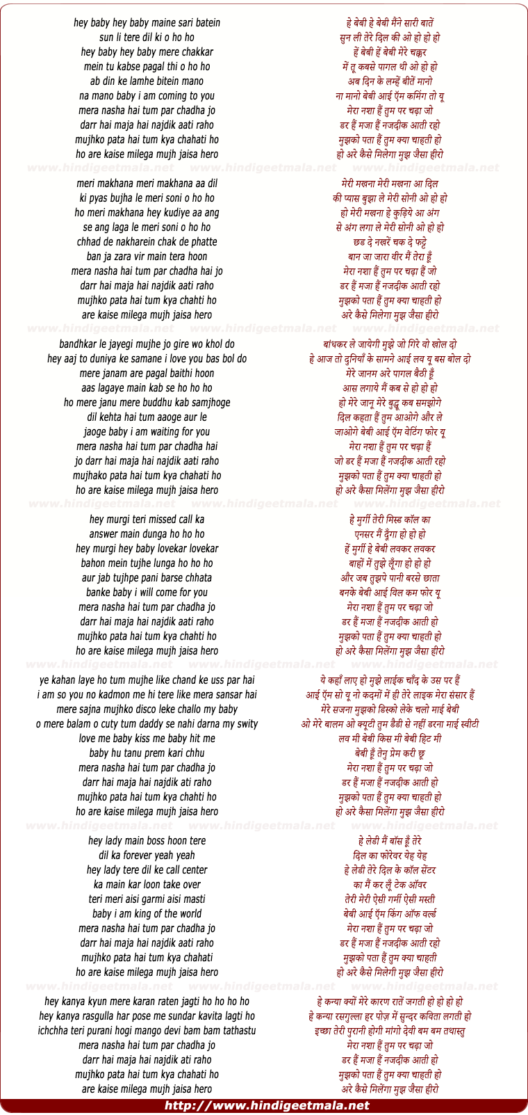 lyrics of song Mujh Jaisa Hero