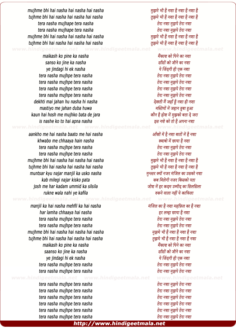 lyrics of song Mujhme Bhi Hai Nasha