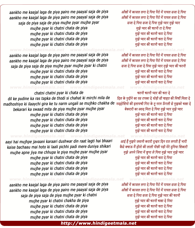 lyrics of song Mujhe Pyaar Kee Chatnee Chata De Piya