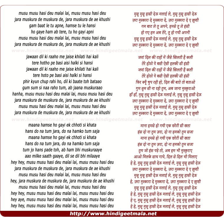 Musu musu (full song) samrat, vishal dadlani, shaan, shiraz.