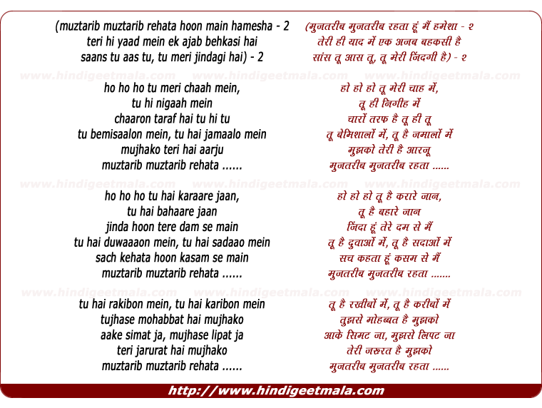 lyrics of song Muztarib Muztarib Rehata Hoon Main Hamesha