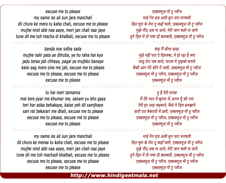 lyrics of song My Name Iss Alee