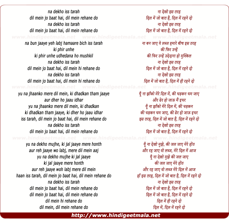 lyrics of song Jogi