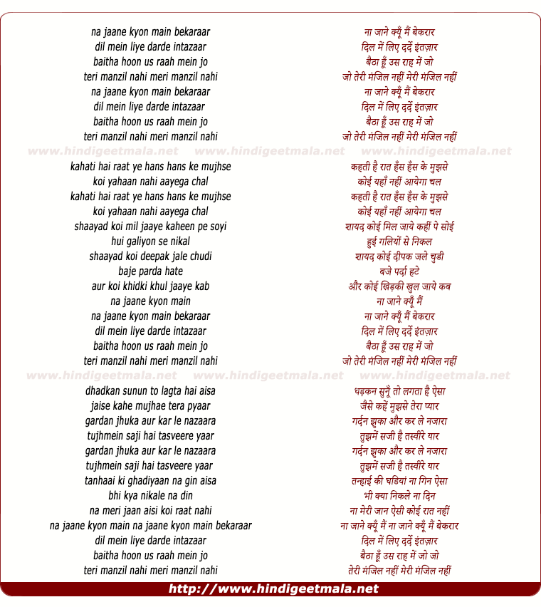 lyrics of song Na Jaane Kyun Main Bekraar