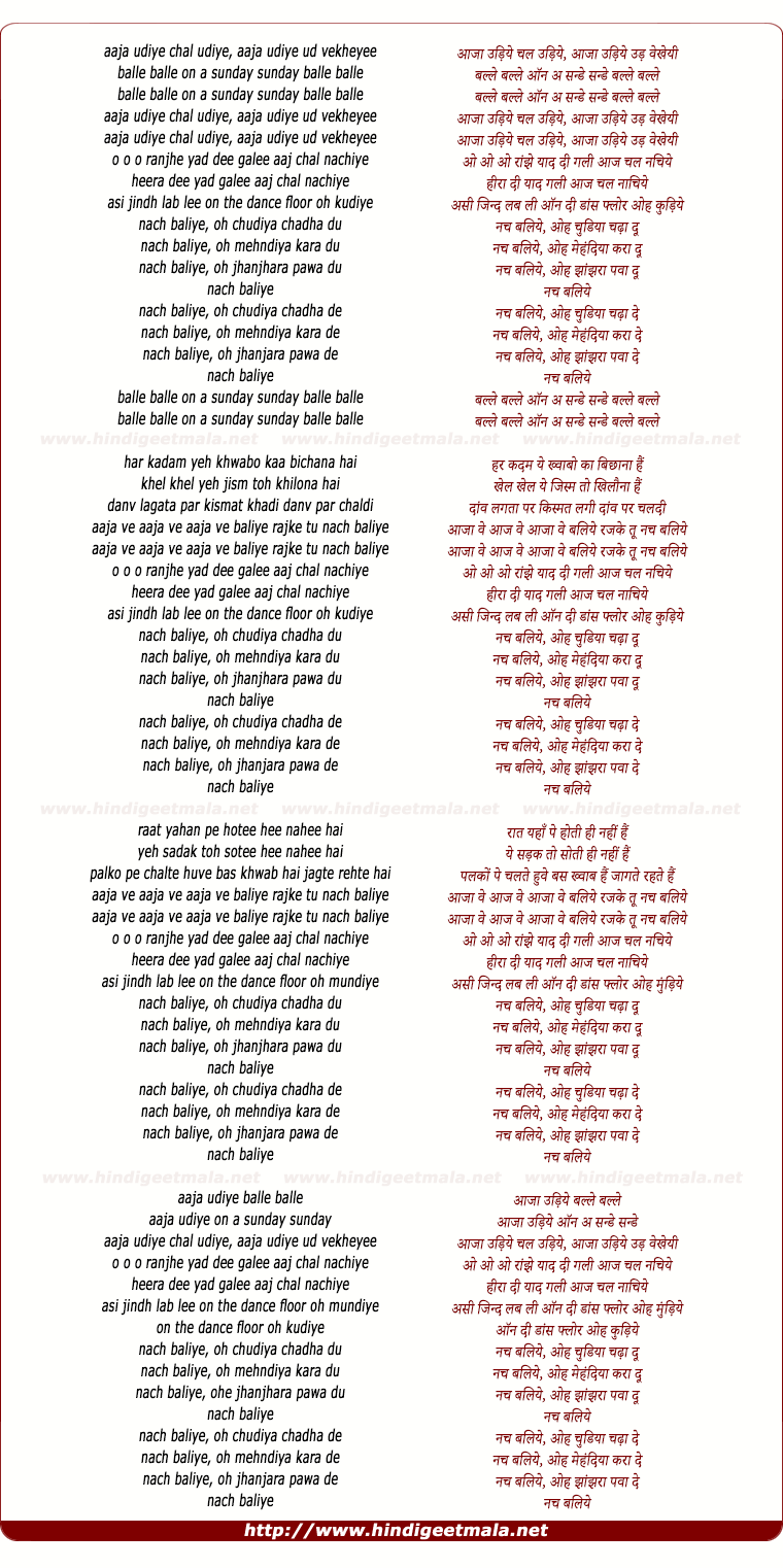 lyrics of song Nach Baliye