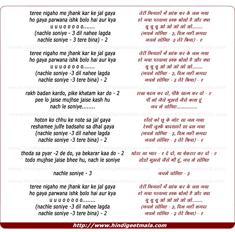 Tere Bin Nahi Lagda Lyrics - Armaan Malik - LYRICSVANI.com