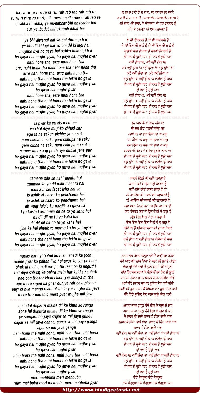 lyrics of song Nahi Hona Tha