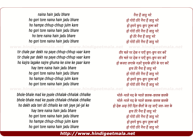 lyrics of song Naina Hain Jadu Bhare