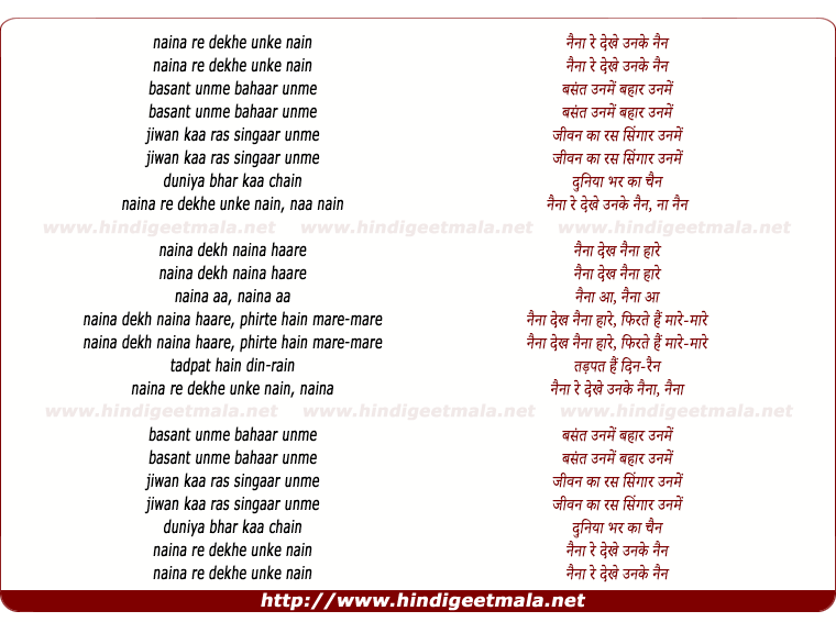 lyrics of song Naina Re Dekhe Unke Nain