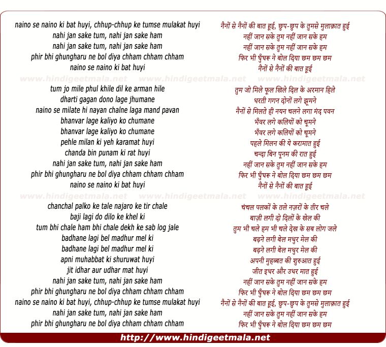 lyrics of song Naino Se Naino ,Kee Bat Huyee