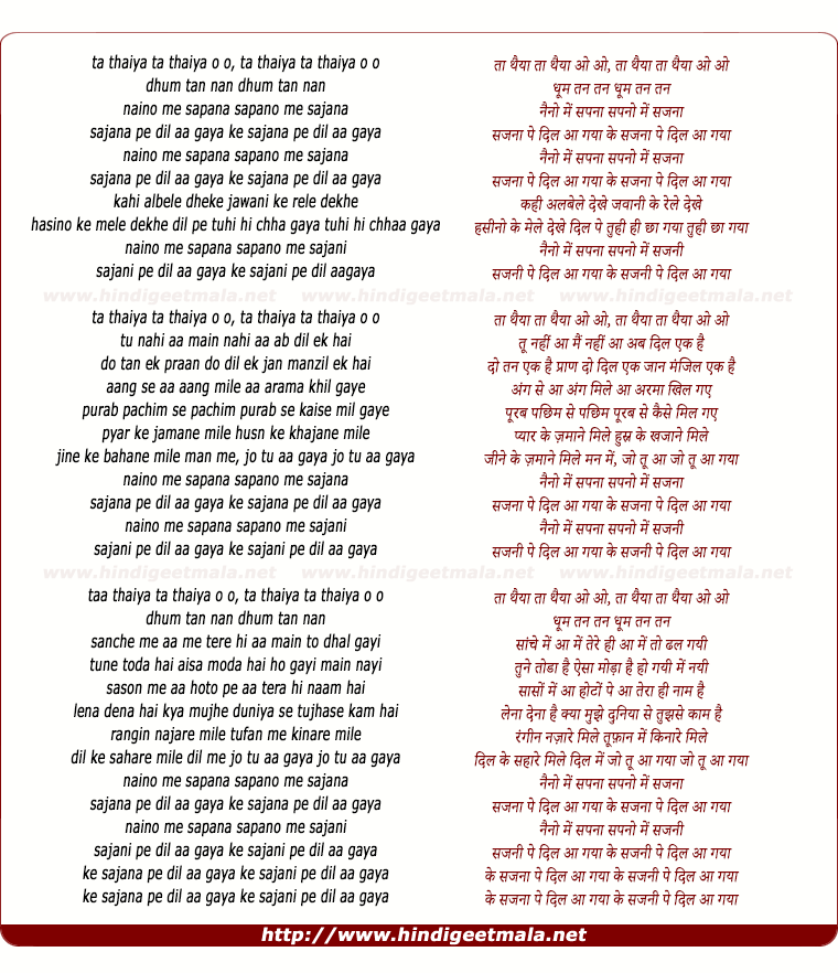 lyrics of song Nainon Mein Sapana