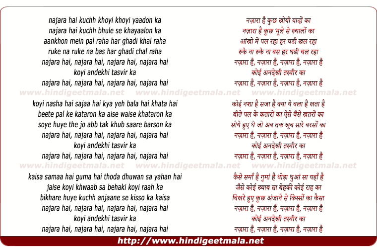 lyrics of song Najaara Hai Kuchh Khoyi Yaadon Ka
