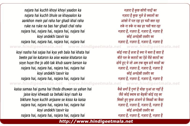 lyrics of song Najaara Hai Kuchh Khoyi Yaadon Ka