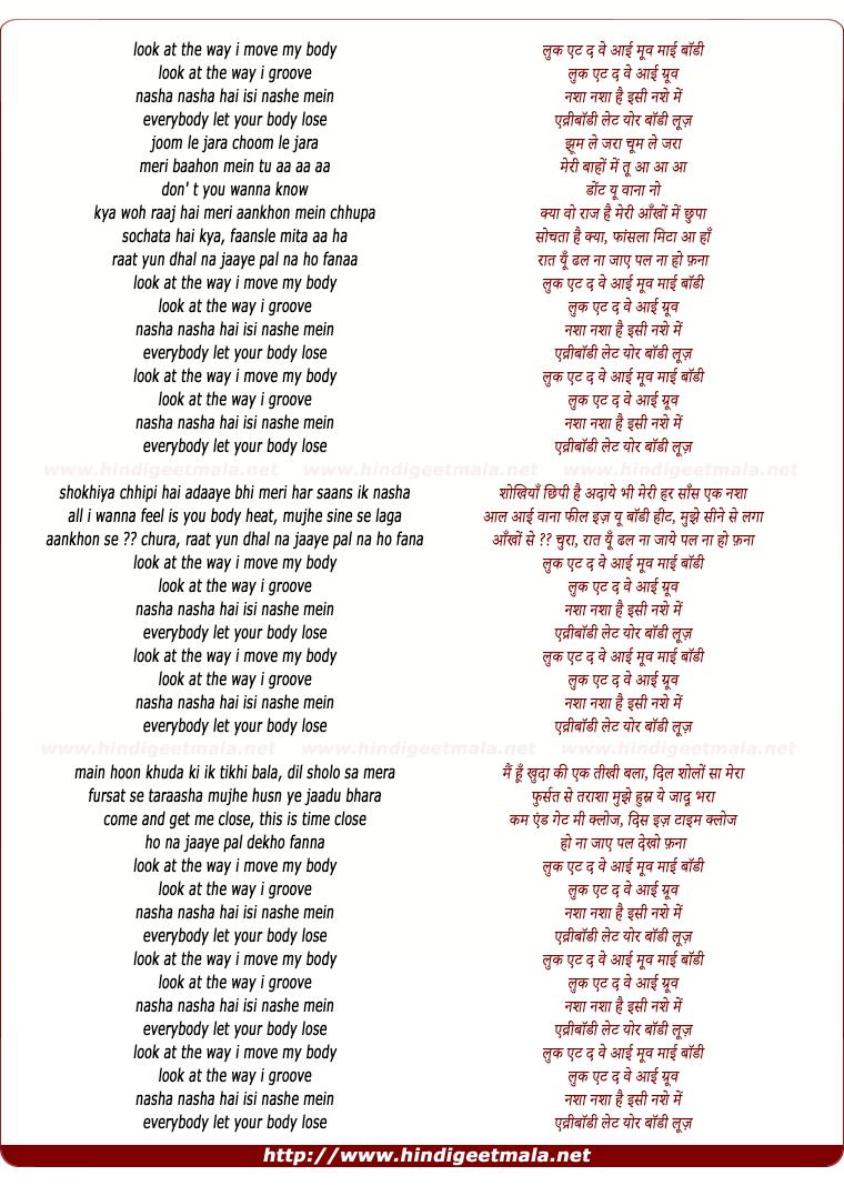 lyrics of song Nasha Nasha Hai Isi Nashe Mein