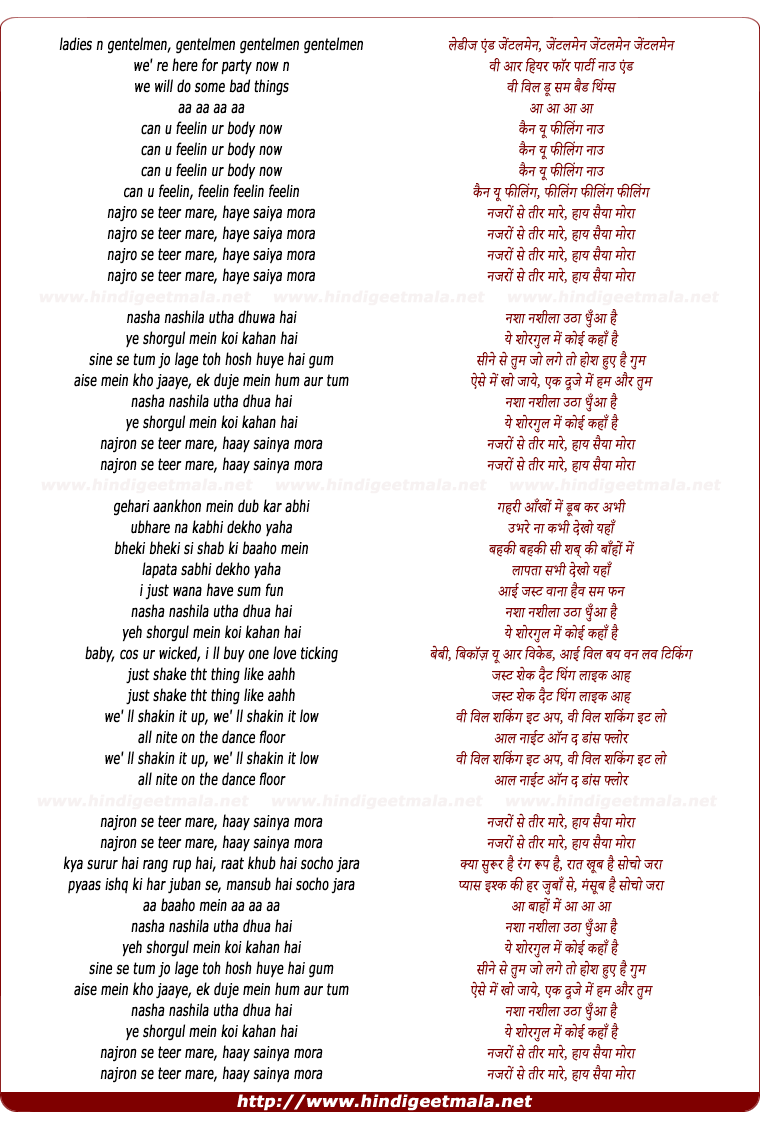 lyrics of song Nasha Nashila Utha Dhuwa Hai
