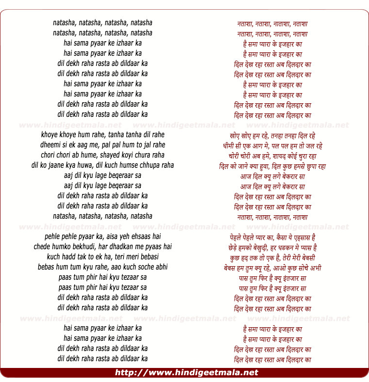 lyrics of song Natasha