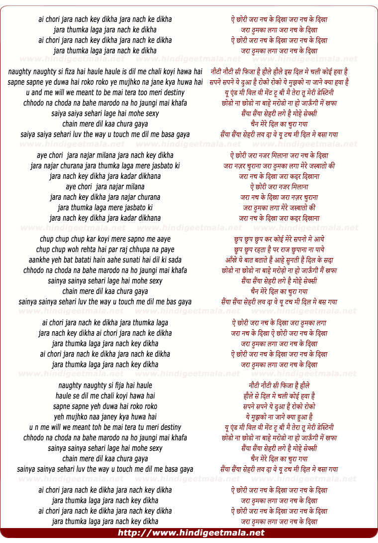 lyrics of song Naughty Naughty See Fija Hai