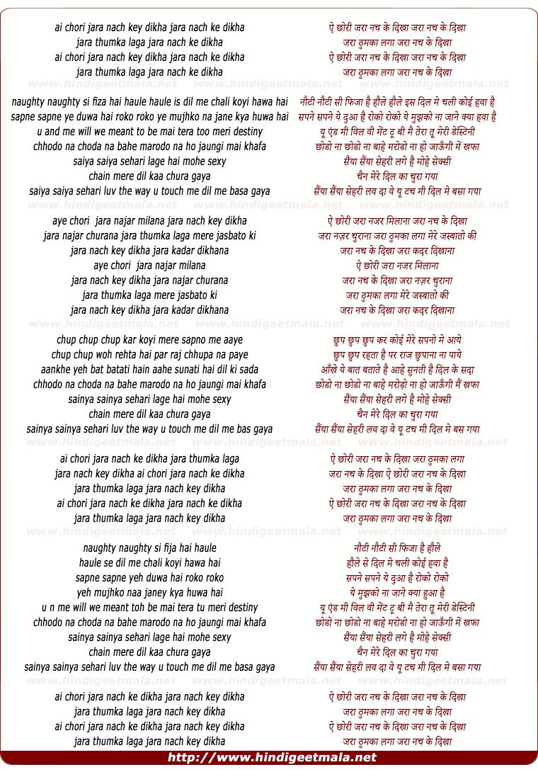 Ae Chhori Jara Nach Ke Dikha -      -2559