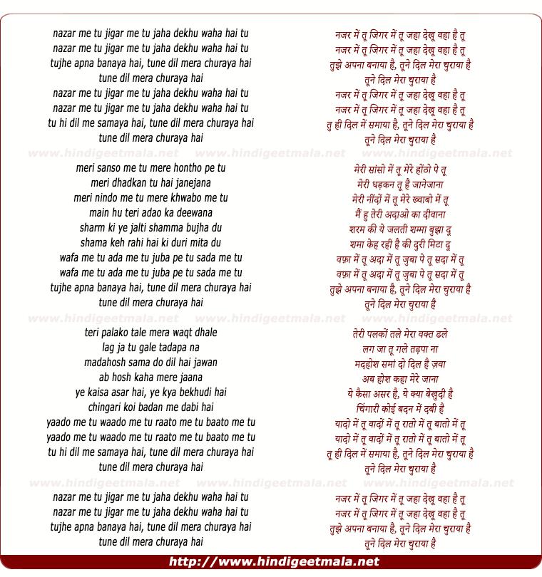 08595_nazar_mein_tu_jigar_mein.png