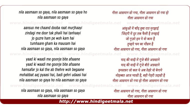lyrics of song Neela Aasman So Gaya