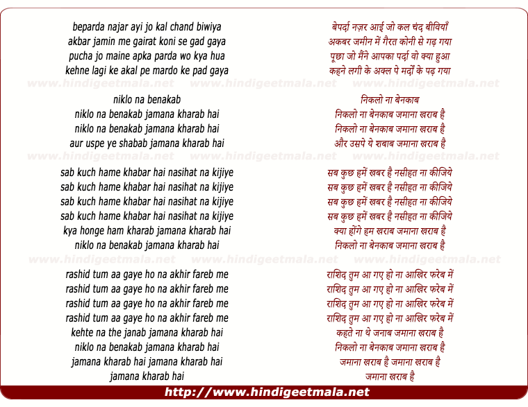 lyrics of song Niklo Naa Benakab Jamana Kharab Hai