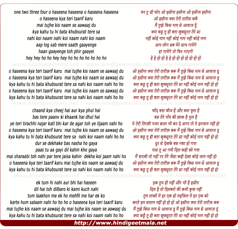 lyrics of song O Haseena Haseena