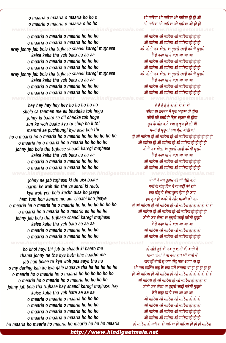 lyrics of song O Maaria O Maaria O Maaria