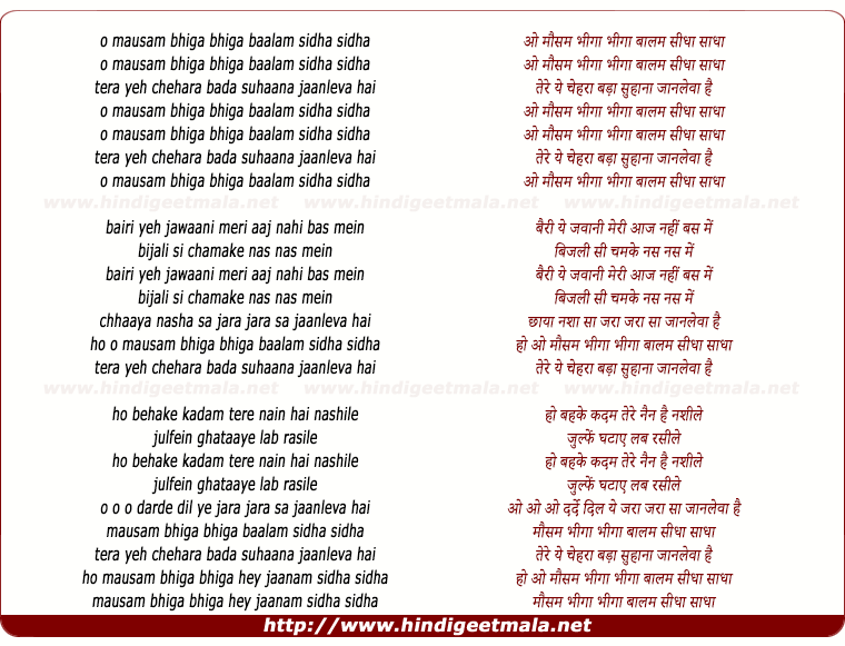 lyrics of song O Mausam Bhiga Bhiga
