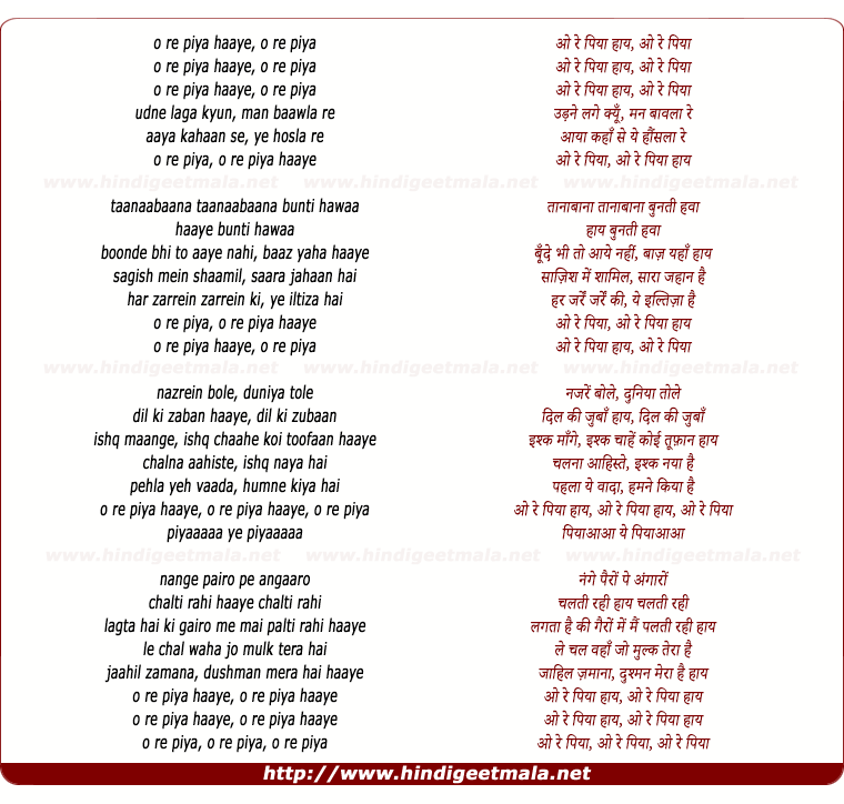 lyrics of song O Re Piya