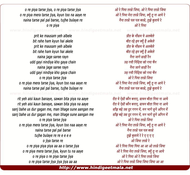 lyrics of song O Re Piya Tarse Jiya