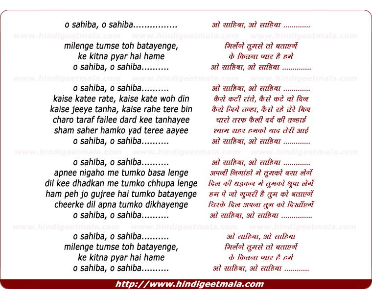 lyrics of song O Sayaba, Milenge Tumse To Batayenge