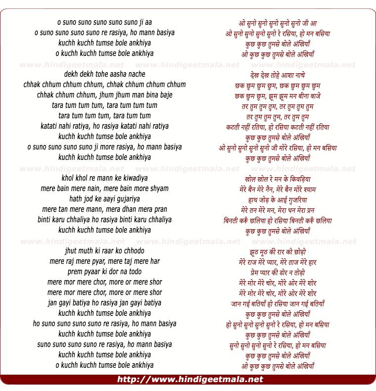lyrics of song O Suno Suno Suno Suno Re Rasiya