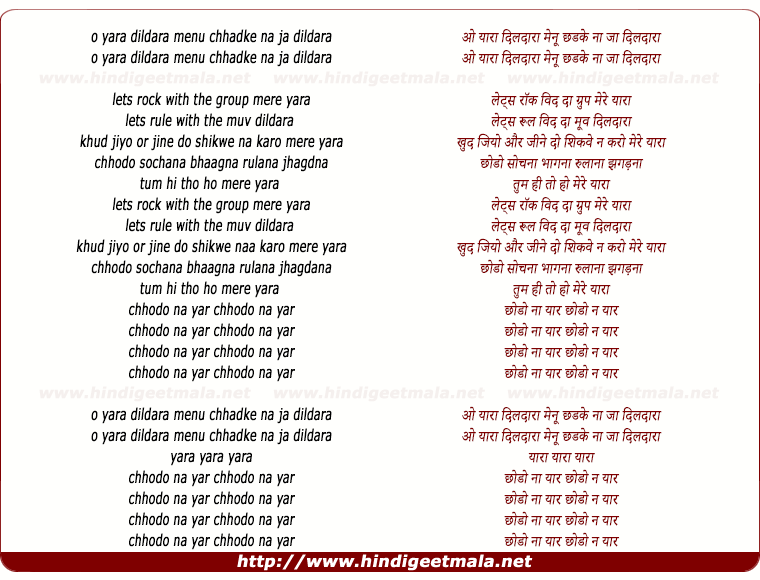 lyrics of song O Yara, Dildara Mainu Chhadake Naa Jaa Dildara