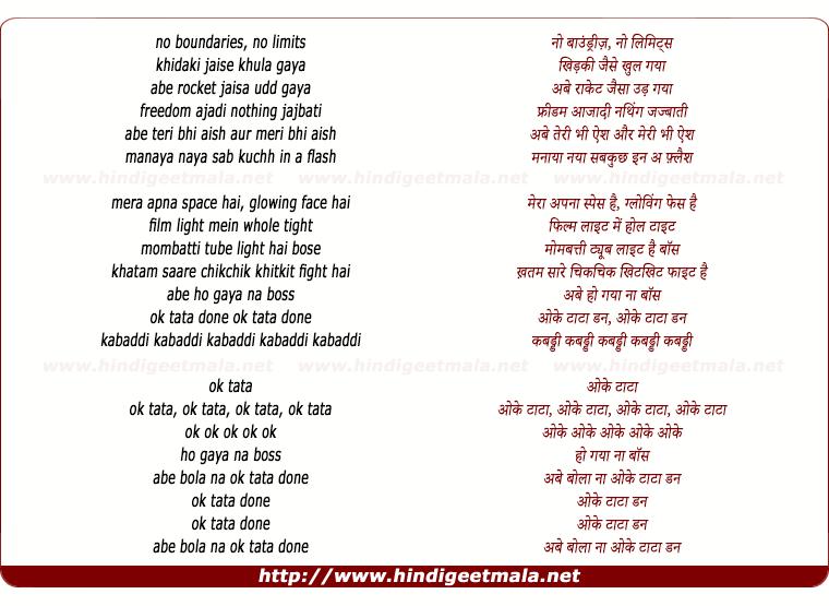 lyrics of song Ok Tata Done